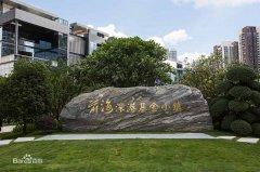 香港企业到内地注册公司条件流程如何?