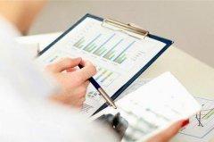 公司税收筹划可以从这十五种办法开始!