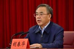 省委书记胡春华来深圳调研:深化前海发展
